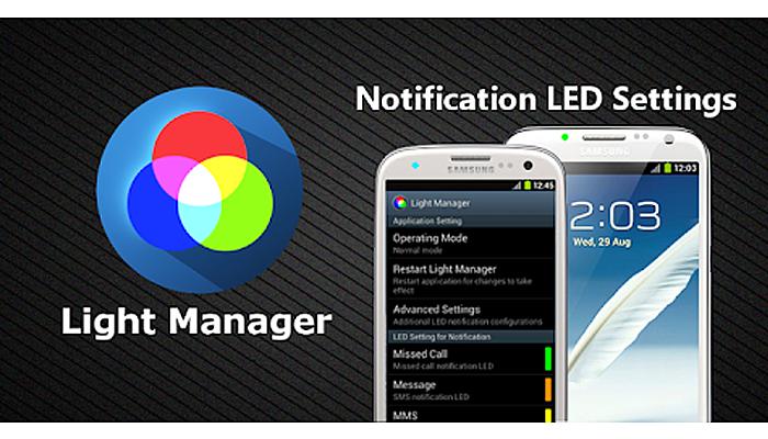 Light Manager